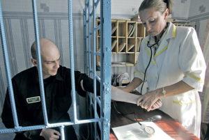 В поисках осужденного: как узнать сидит ли человек в тюрьме и в какой именно? Библиотека первой помощи.