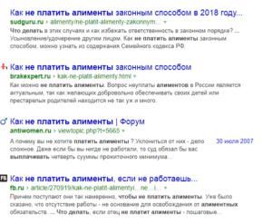 Как не платить алименты законным способом в беларуси. Алименты в беларуси
