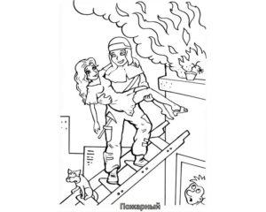 Раскраски на тему пожарная безопасность распечатать. Раскраски пожарная безопасность для детей