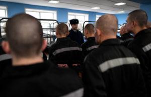 Работают ли заключенные в тюрьмах строгого режима. Исправительная колония