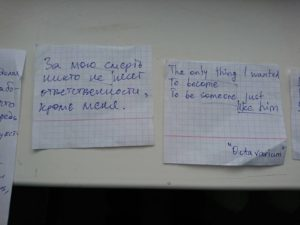 Предсмертная записка мужу от жены. Предсмертные записки: последние слова самоубийцы.