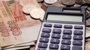 Повышение зарплаты таможенникам в. Дополнительные поощрения бюджетников. Как обстоят дела с увольнениями