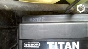 Аккумулятор титан как узнать год выпуска. Как узнать дату выпуска аккумулятора – маркировка всех производителей