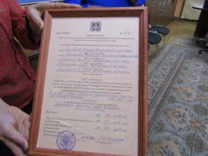 Что такое правовой сертификат на квартиру. Для молодых семей