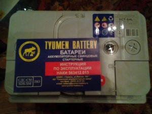 Как узнать дату изготовления тюменского аккумулятора. Как узнать дату изготовления аккумулятора