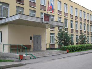 Чертановский городской суд. Чертановский районный суд