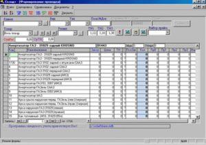 Складской учет в 1 с. Назначение и функциональные возможности программы. Формирование документов и отражение данных в складском учете