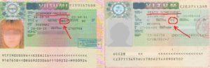 Отличие многократной визы от однократной. Шенгенская виза