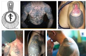 Что значит погон на левом плече. Что значит татуировка в виде генеральских погон на плечах