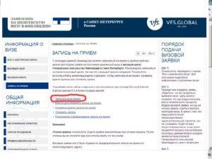 Чем отличается консульство. Посольство, консульство или визовый центр: куда подавать документы на визу