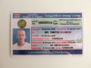 Действуют ли российские права в тайланде. Получения тайских водительских прав без каких-либо имеющихся прав нужной категории
