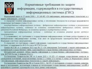 Приказ 186 п 2 тонировка. Меры обеспечения личной безопасности