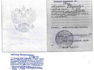 Где ставится копия верна на документах образец. Заверение копий документов для суда
