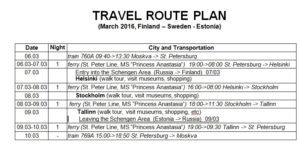 Образец маршрутного листа для шенгенской визы. Нужен ли план поездки для визы в бельгию и как его составить Образец описания маршрута для шенгенской визы