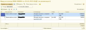 Реализация программного обеспечения без ндс. Обновления программного обеспечения: облагаются НДС или нет