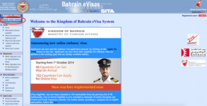 Нужна ли виза в Бахрейн? Требуется ли виза в Бахрейн для россиян.