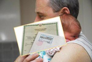 Где регистрируется ребенок. Сроки прописки новорожденного и штрафы за их несоблюдение