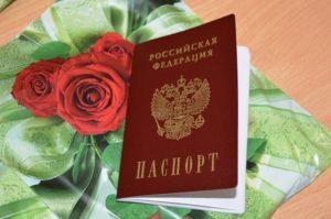 Как поздравить сына с получением паспорта. Поздравления с получением паспорта в стихах - с получением паспорта - важные события - поздравления - пожелания в стихах, открытки, анимашки
